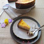 Ma découverte du jour: le Philadelphia Milka!! Cheesecake Vanille & Chocolat Milka