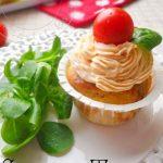Cupcakes salés Tomates séchées & Mozzarella (ou Cake classique ^^)
