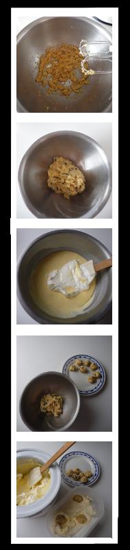https://cuisine-addict.com/wp-content/uploads/2011/09/cookie11.png