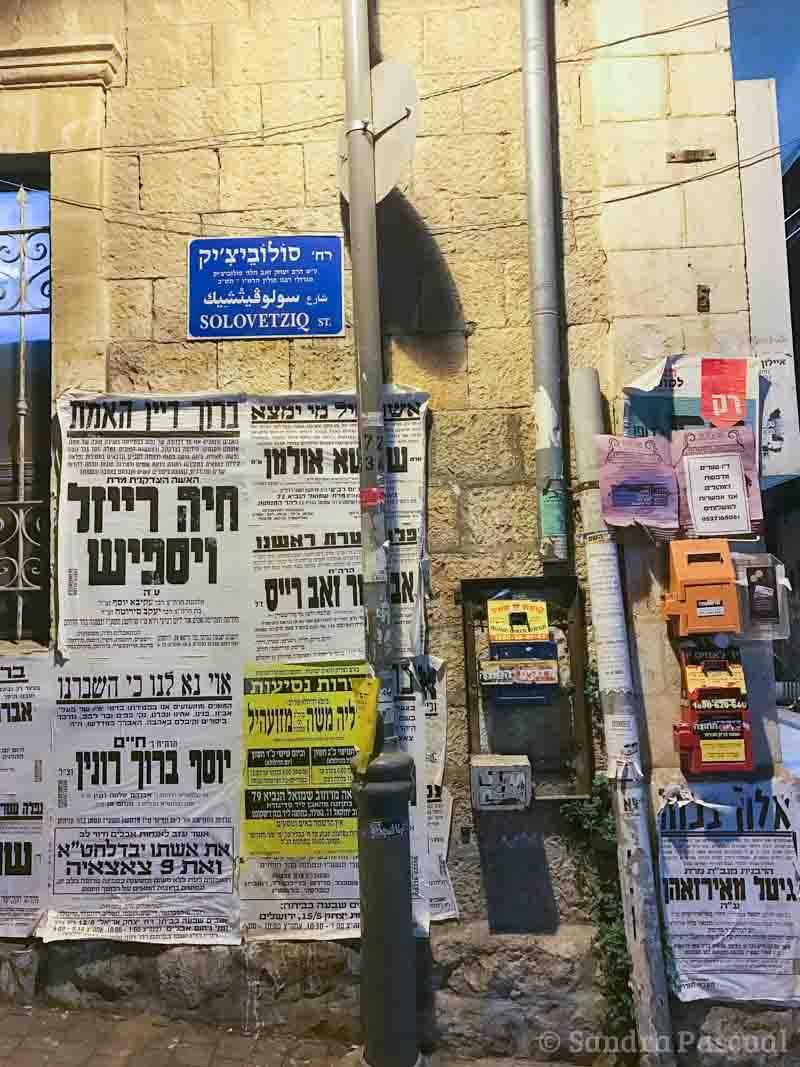 jerusalem-vieille-ville-34